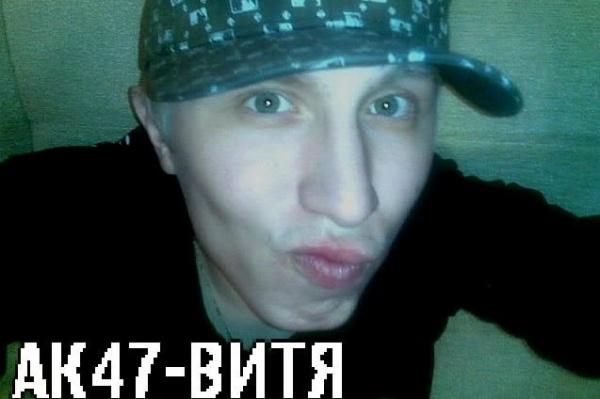 Новые Песни Ак-47